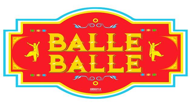balle_balle - 2words phrase
